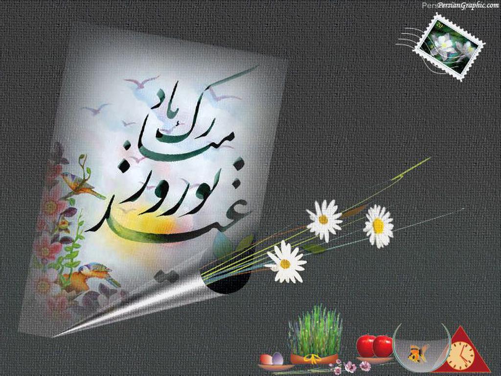 کنسرت های عید سال 96در کیش شکوه ولایت - نمایش محتوای صدا - صدا و سیمای سیستان و بلوچستان